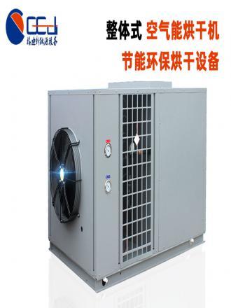 12P冷热双模式整体热泵烘干机