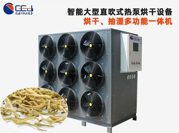 金银花烘干机,小型金银花烘干机,金银花烘干机设备厂家,金银花烘干机价格